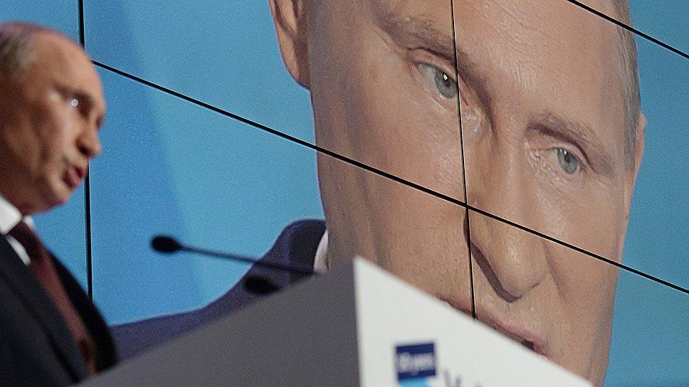 Что Владимир Путин сказал о новом президентском сроке на прошлом «Валдае»