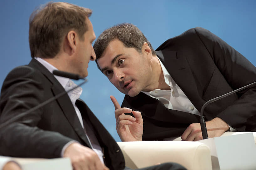 <b>«Я вообще не люблю простых объяснений, наверное, в этом моя проблема»</b> <br>В мае 2008 года Владислав Сурков стал первым заместителем руководителя администрации Сергея Нарышкина (на фото слева). Курировал вопросы внутренней политики