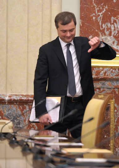 <b>«Есть некоторые традиции российского изобретательства. Левша, как известно, подковал блоху. Куда менее известно, что после того, как он ее подковал, блоха перестала прыгать»</b> <br>8 мая 2013 года Владислав Сурков оставил пост вице-премьера
