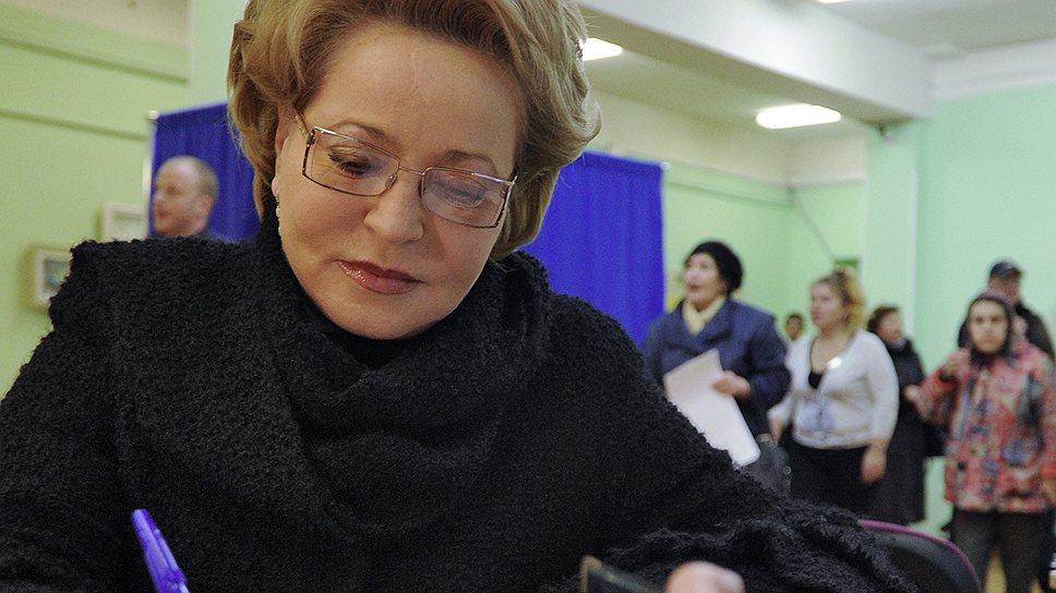 Спикер Совета федерации Валентина Матвиенко