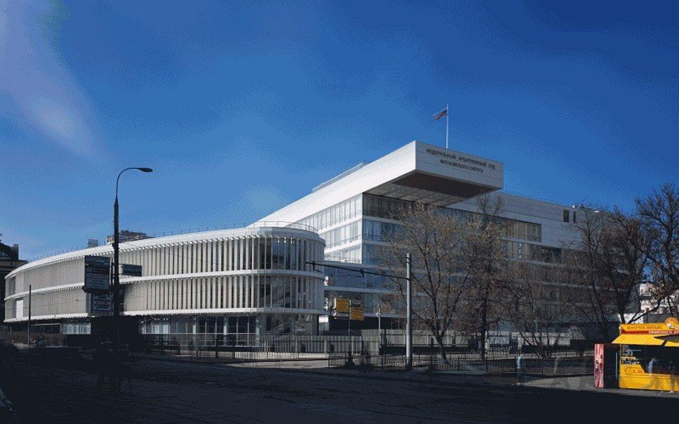 Здание Федерального Арбитражного суда Московского округа на Селезневской улице в Москве (ТПО «Резерв»)