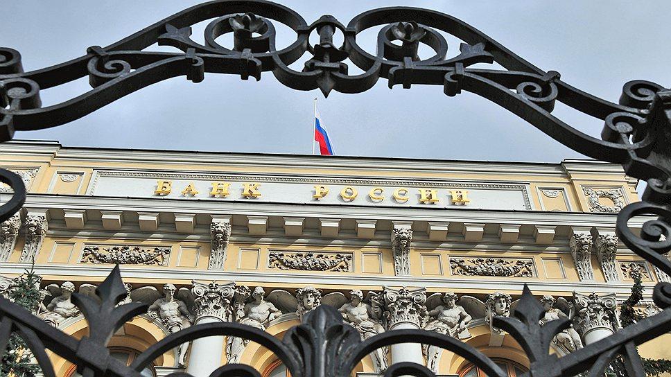 Как вкладчики «Пушкино» достались Агентству по страхованию