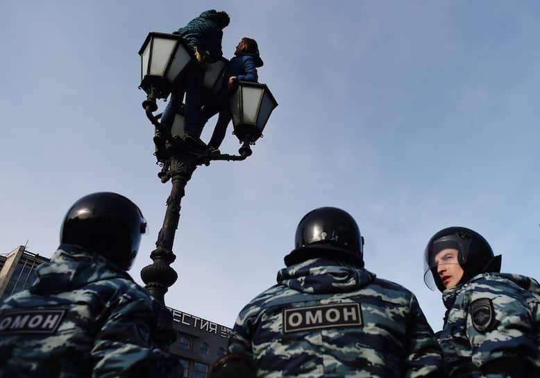 На фото: несанкционированная акция против коррупции сторонников оппозиционера Алексея Навального в центре Москвы (2017 год)
