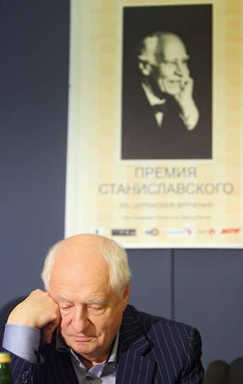 Марк Захаров был удостоен Международной премии Станиславского (1995, 2010, 2018), театральных премий «Хрустальная Турандот» (1997, 2011, 2017) и «Золотая маска» (2014), кинопремии «Золотой орел» в почетной номинации «За выдающийся вклад в российский кинематограф» (2014)