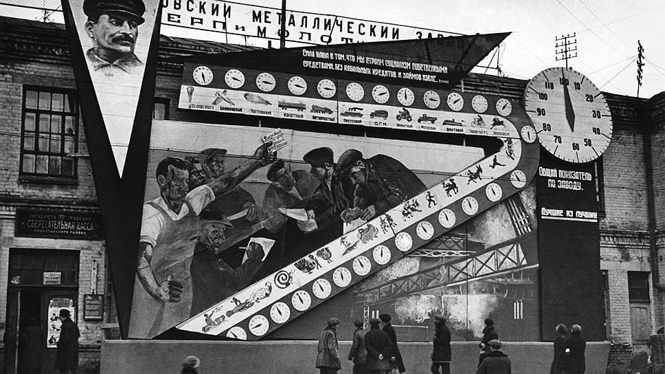 1883 год. У Рогожской заставы в Москве открыты мастерские, изготовлявшие проволоку. В 1918 году выросший на их базе завод был национализирован, позднее переименован в «Серп и молот»