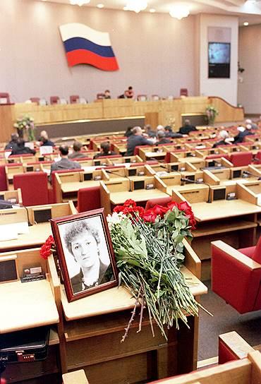 В апреле 2019 года стало известно, что следствие предъявило обвинение Владимиру Барсукову по делу об убийстве Галины Старовойтовой. Расследование уголовного дела продолжается <br>На фото: цветы в зале заседаний Госдумы на месте, где сидела Галина Старовойтова