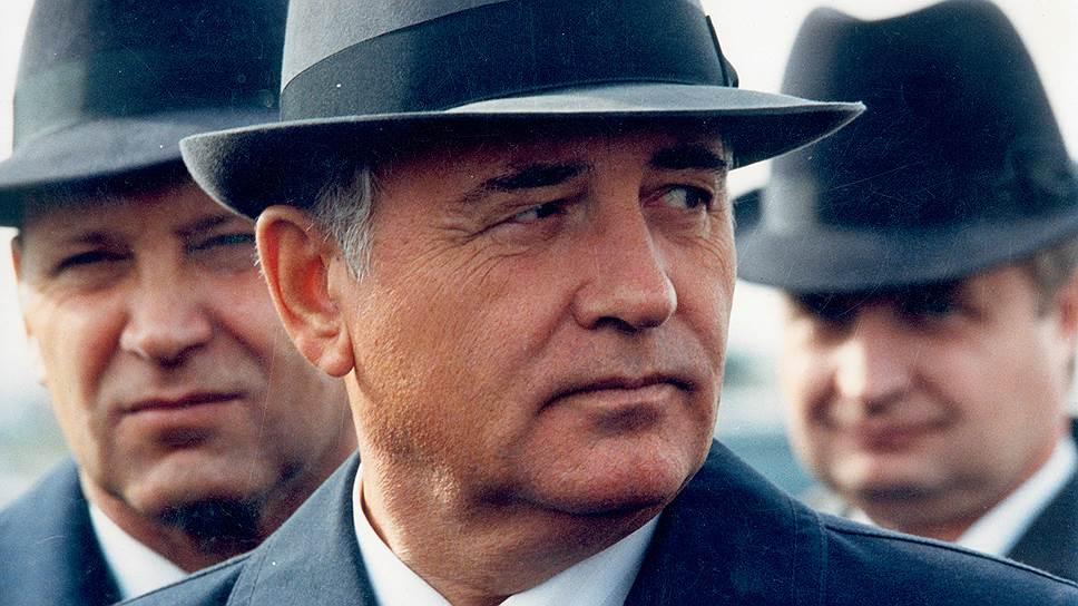 1990 год. Нобелевская премия мира присуждена президенту СССР Михаилу Горбачеву со следующей формулировкой: «в знак признания его ведущей роли в мирном процессе, который сегодня характеризует важную составную часть жизни международного сообщества»