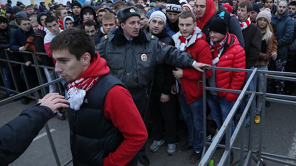 Фанаты перед началом матча