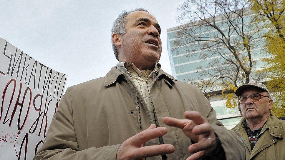 Бывший чемпион мира по шахматам, оппозиционный политик Гарри Каспаров
