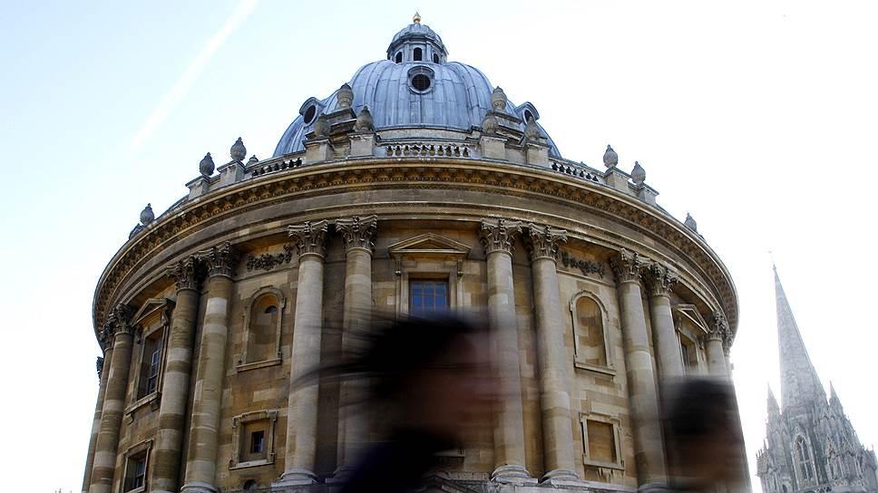 1602 год. В Оксфорде основана легендарная Бодлианская библиотека