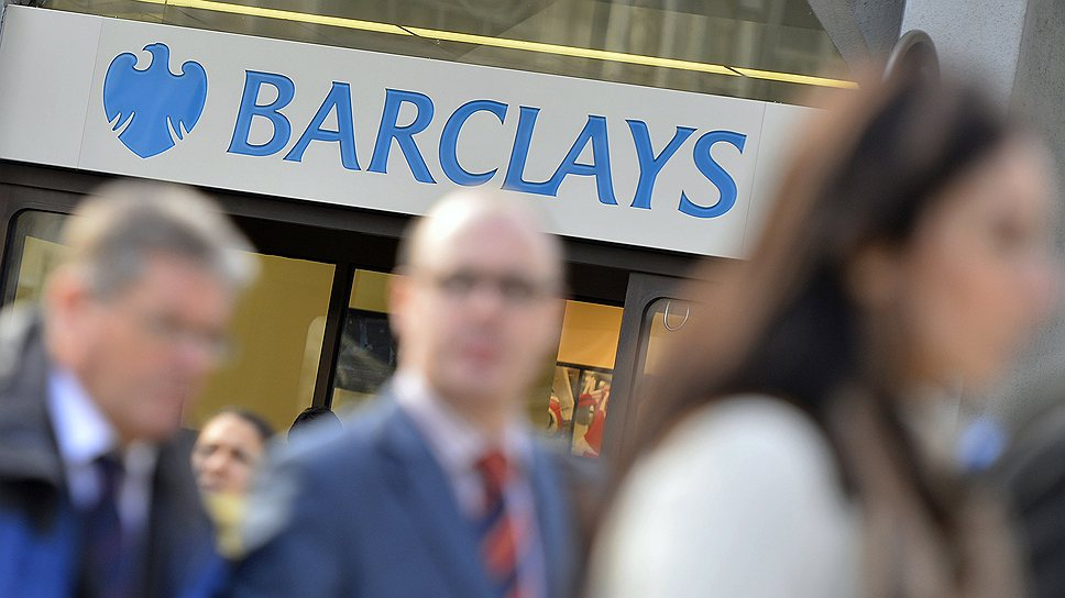 Как европейские банки ответят за LIBOR