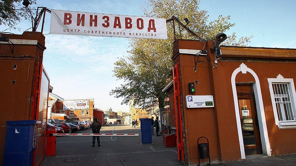 По соседству с Artplay в помещениях бывшего пивоваренного завода «Московская Бавария», а впоследствии Московского комбината виноградных и десертных вин в 2007 году был открыт Центр современного искусства «Винзавод»