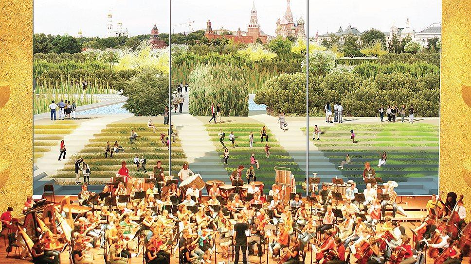 Вид на парк «Зарядье» из окон филармонии