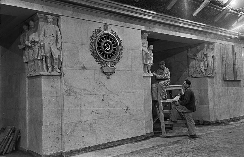 1950 год. Открылась первая линия Ленинградского (Петербургского) метрополитена