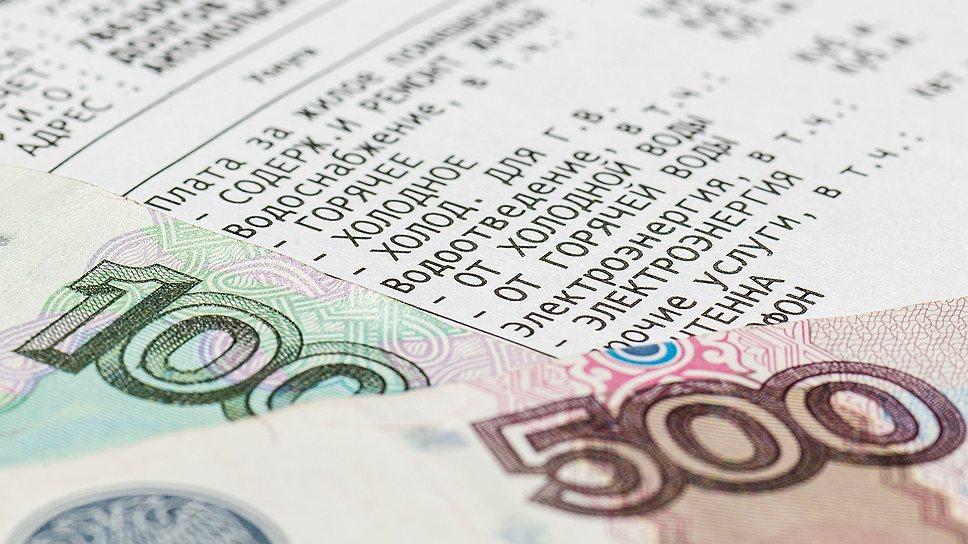 Как Дмитрий Медведев поручил проработать возможность перехода на предоплату услуг ЖКХ