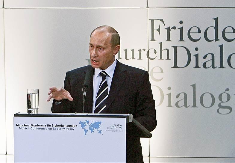 В феврале 2007 года Владимир Путин произнес на конференции в Мюнхене речь, в которой заявил о том, что одополярная модель международных отношений «неприемлема», «вообще невозможна» и то, что «вся система права одного государства, прежде всего, конечно, Соединенных Штатов, перешагнула свои национальные границы во всех сферах»