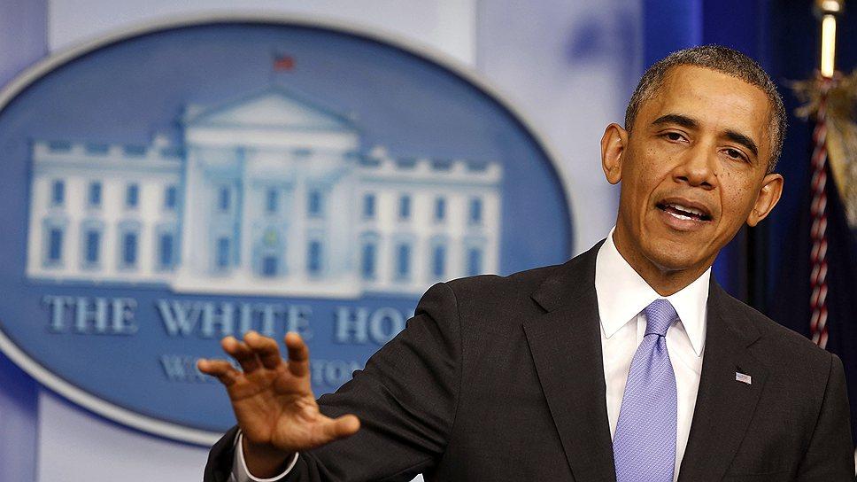 О реформе Барака Обамы