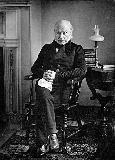 Первым американским послом в России был Джон Куинси Адамс — сын одного из авторов Декларации независимости и второго президента США Джона Адамса. Господин Адамс прослужил в России три года — с 1809 до 1812, а спустя 13 лет стал шестым президентом США
