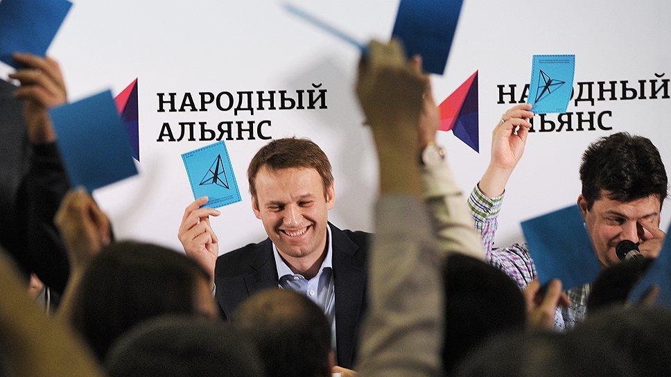 Как Алексея Навального избрали председателем «Народного альянса»