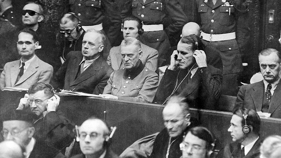 20 ноября 1945 года в 10 часов утра начался Нюрнбергский процесс, продлившийся до 1 октября 1946 года,—  главный судебный процесс против руководителей гитлеровской Германии. Членами военного трибунала стали представители СССР, США, Великобритании и Франции. Судебное заседание длилось более 10 месяцев и считается самым выдающимся в истории