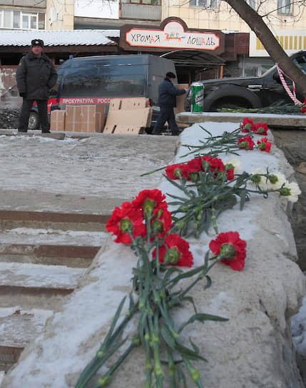 Потолок в клубе «Хромая лошадь» загорелся ночью 5 декабря во время пиротехнического шоу. Возникшая паника привела к большому числу погибших и раненых