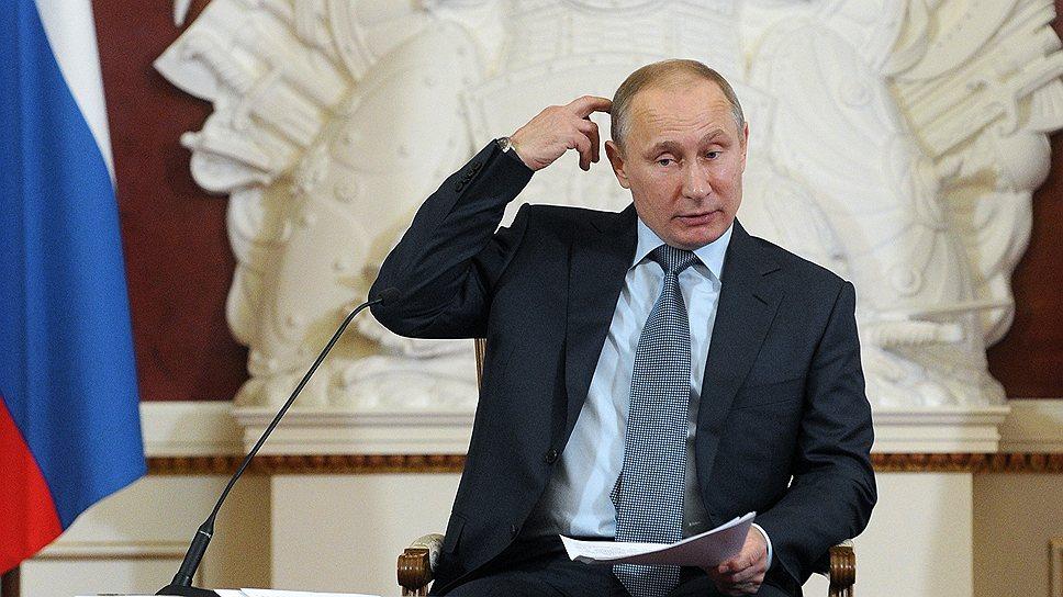 Как Владимир Путин определил основные угрозы для России