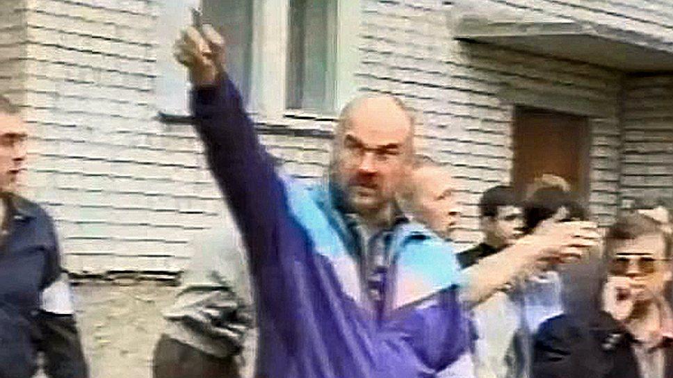 В начале 1990-х против лидеров группы было возбуждено дело о мошенничестве, однако многие потерпевшие затем отказались от своих показаний. В итоге Максимов получил условный срок, а в действиях Ермолова (на фото) суд не нашел состава преступления