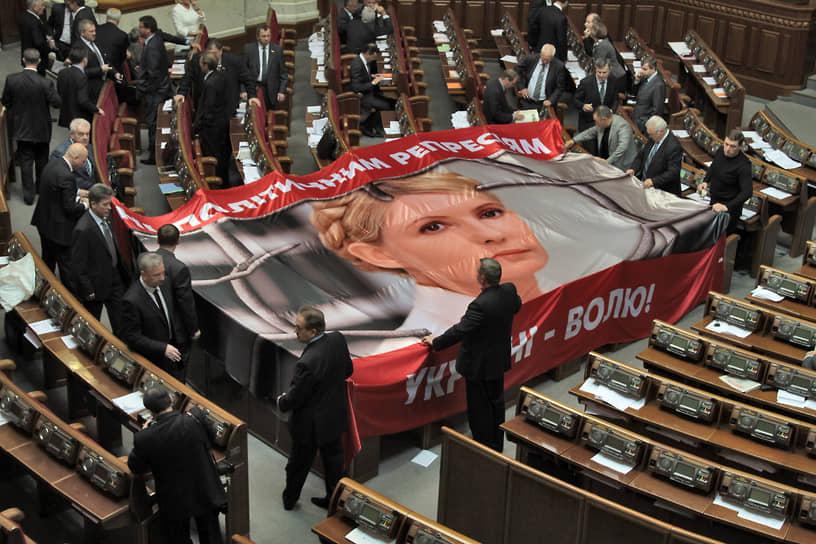 «Объединяйтесь. Объединяйтесь немедленно, уже сегодня, поскольку если сейчас этого не сделаем, то завтра будем не переписываться, а перестукиваться»<br> На фото: акция против приговора Юлии Тимошенко на заседании Верховной рады 18 октября 2011 года