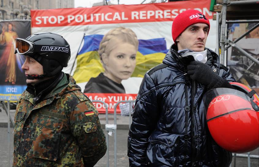 С 18 по 21 февраля 2014 года в ходе столкновений между силовиками и оппозицией в Киеве погибли более 80 человек. 22 февраля президент Виктор Янукович покинул столицу. В тот же день Рада приняла постановление об освобождении Юлии Тимошенко. Выйдя на свободу, она вылетела в Киев и выступила на Майдане