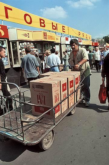 Сигареты 1990 годов купить где заказывать сигареты оптом