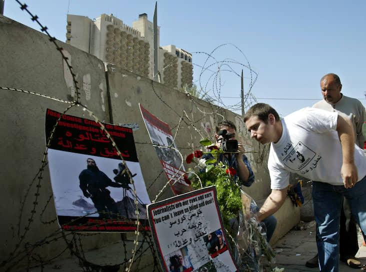 Хосе Коусо, испанец, оператор телекомпании Telecinco, погиб 8 апреля 2003 года при обстреле американским танком гостиницы Palestine в Багдаде