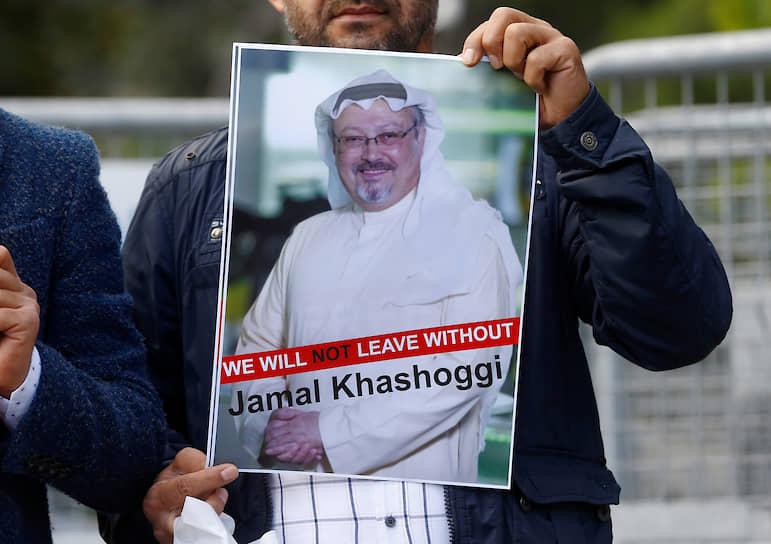 2 октября 2018 года в консульстве Саудовской Аравии в Стамбуле (Турция) был убит журналист Джамаль Хашокджи. По данным СМИ, его пытали, после чего обезглавили. Власти Саудовской Аравии отрицали причастность к исчезновению и убийству, однако позже прокуратура страны предъявила обвинения 11 фигурантам дела об убийстве. В декабре 2019 года суд приговорил пятерых обвиняемых к смертной казни. Еще трое осуждены в общей сложности на 24 года лишения свободы