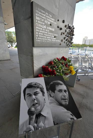 1 сентября 1991 года спецкорреспондент Гостелерадио СССР Виктор Ногин (слева) и оператор Геннадий Куринной были убиты во время командировки в зону сербско-хорватского конфликта. В 2017 году Владимир Путин наградил журналистов орденами Мужества