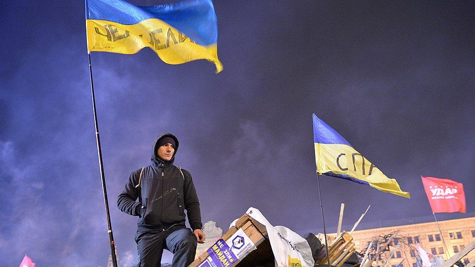 Выходные на Майдане
