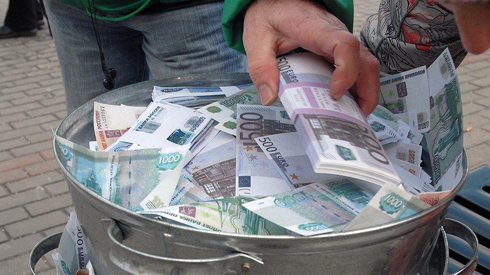 Сколько получит бюджет от приватизации в ближайшие годы