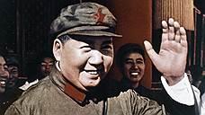 «Великий кормчий» Китая