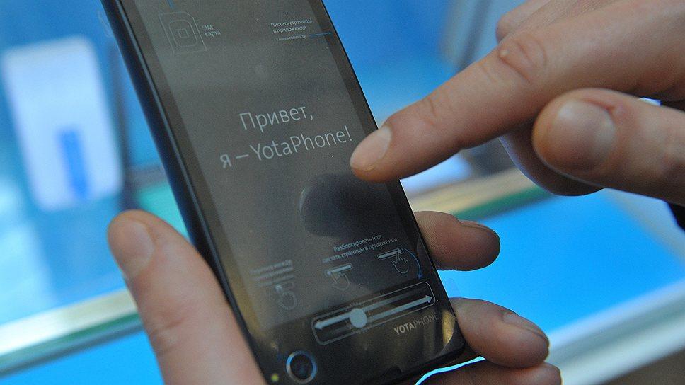 Как в Москве стартовали продажи YotaPhone
