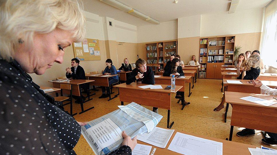 Как Дмитрий Медведев задал выпускникам сочинение