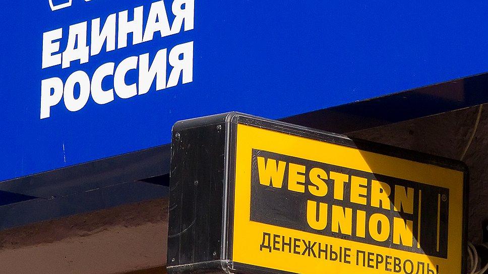 Почему коммунисты предложили запретить финансирование партий из некоммерческих фондов
