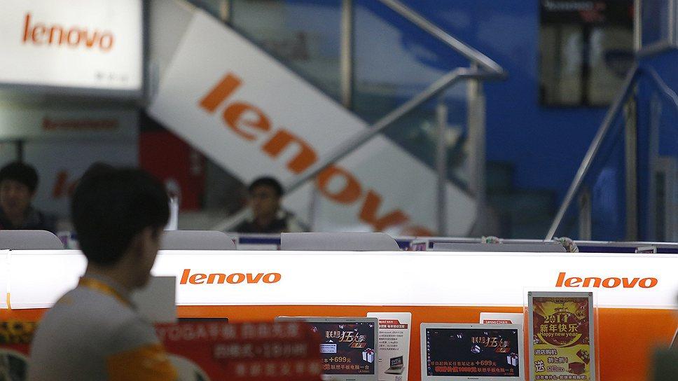 О чем Lenovo и IBM вели переговоры