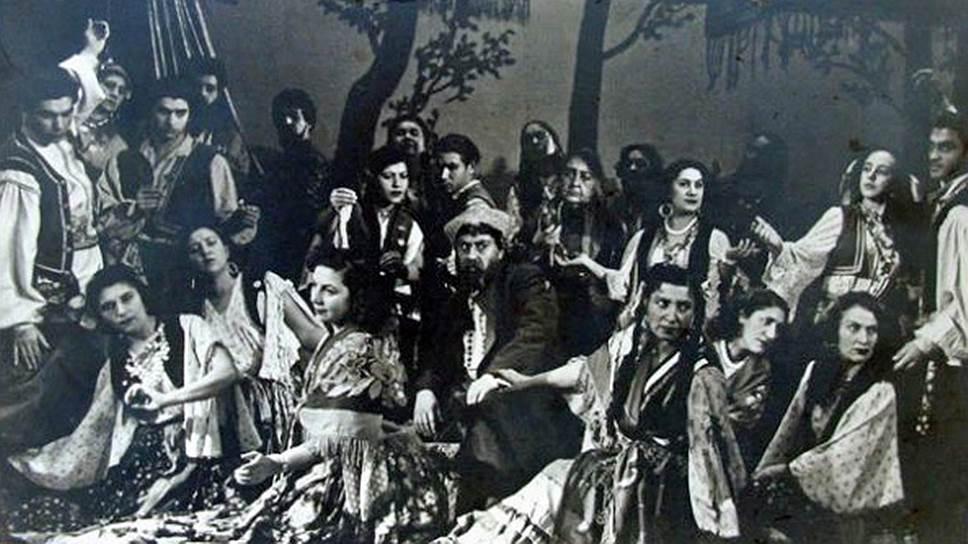 1931 год. В Москве основан театр «Ромэн» — самый старый из ныне действующих цыганских театров