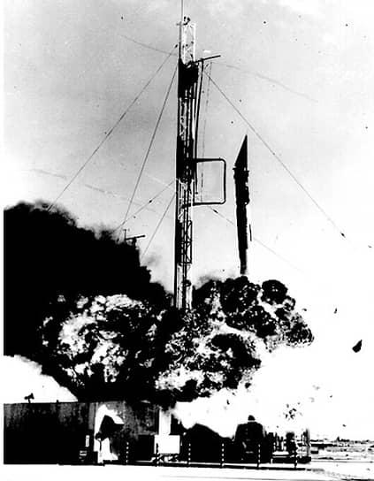 6 декабря 1957 году взорвалась при старте ракета-носитель Vanguard, которая должна была вывести на орбиту первый американский космический спутник. В результате аварии была повреждена стартовая площадка на мысе Канаверал