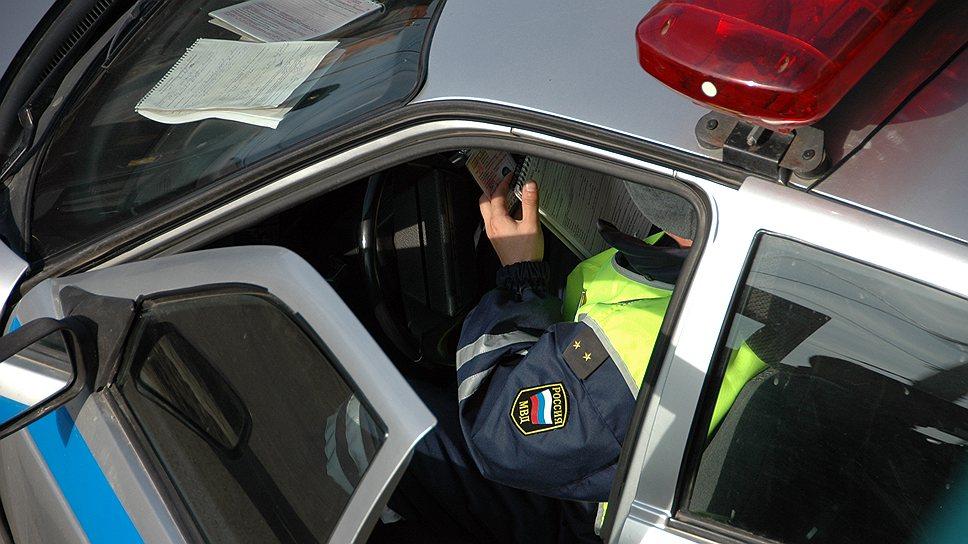 Как ГИБДД разрешила проверять авто перед постановкой на учет