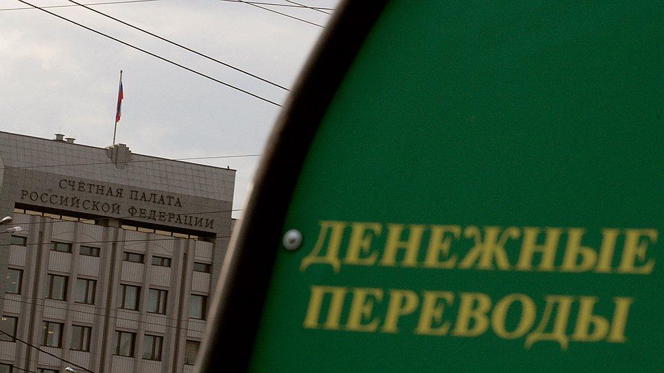 Почему система Migom приостановила выдачу денежных переводов в Москве