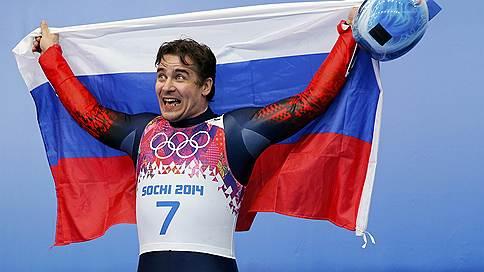 Мужик сказал, мужик сделал  / Альберт Демченко — двукратный вице-чемпион Игр в одноместных санях