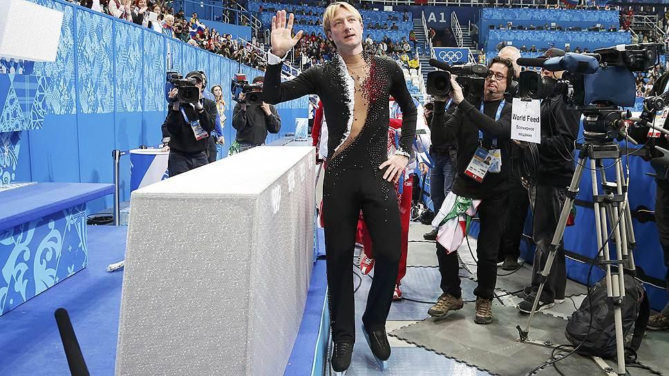 Евгений Плющенко — один из самых титулованных российских спортсменов: он заслуженный мастер спорта России, олимпийский чемпион 2006 года и серебряный призер 2002 и 2010 годов, трехкратный чемпион мира, семикратный чемпион Европы и десятикратный чемпион России в мужском одиночном катании