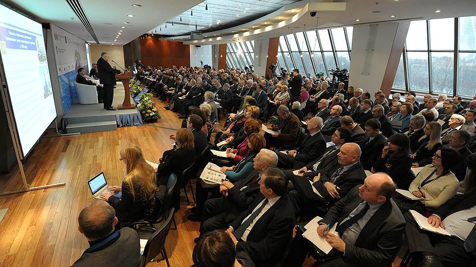 Международная конференция Россия — Таможенный союз — ЕС «Техническое регулирование, Стандартизация, Оценка соответствия: достижения, трудности, перспективы»
