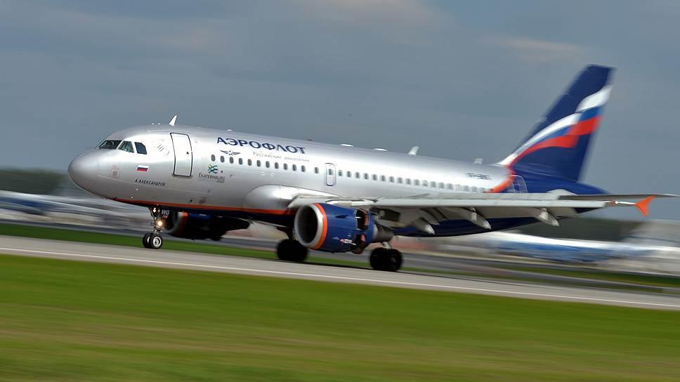 «Аэрофлот» хочет в Тбилиси