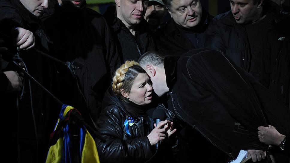 Как Юлия Тимошенко вышла на свободу