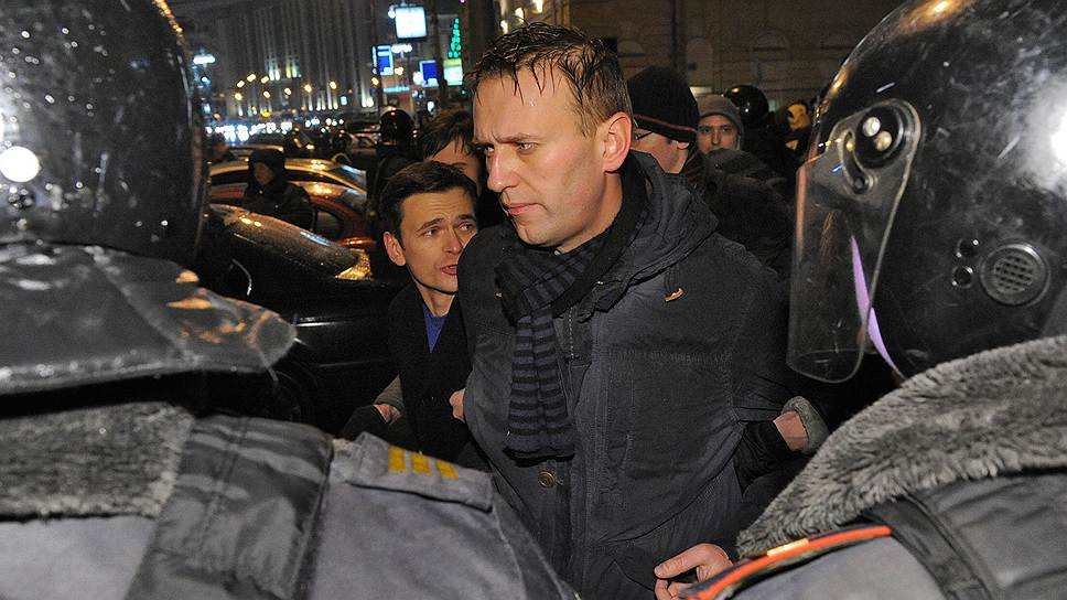 За что Алексея Навального арестовали на семь суток